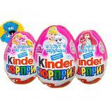 "Kinder Surprise ""Princess"", 1 pc"