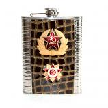 "Souvenir Flask ""Hammer and Sickle"", 5.5""/14 cm"