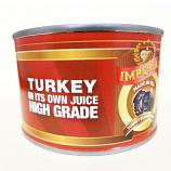 High Grade Turkey Meat in Its Own Juice, 14.2 oz / 400 g