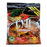 Russian Solyanka with Meat and Olives, 4 servings