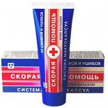 "Cream-Balm Against Bruises ""Emergency"", 2.65 oz / 75 ml"