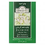 Jasmine Black Tea (Ahmad Tea), 16 oz / 454 g