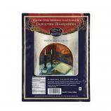 Herring Fillets in Oil Jewish Style, 10.58 oz / 300 g