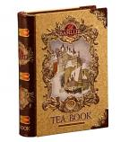Basilur Gift Tea Book #2 Gold, 3.53 oz / 100 g