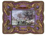 Basilur Charoite Treasure Collection Gourmet Gift Tea in a Tin Box, 3.52 oz / 100 g