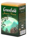 Greenfield Jasmine Dream Green Loose Tea, 7 oz / 200 g