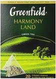 Greenfield Harmony Land Green Tea, 20 pyramids