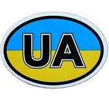 "Sticker ""Ukraine"" #1"