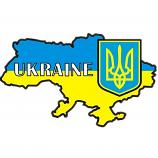 "Sticker ""Ukraine"" #5"