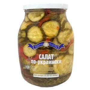 Vegetable Ukrainian Style Salad, Teshcha's Recipes, 900g