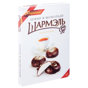 Chocolate Glazed Zefir Marshmallow Classic, Sharmel, 8.82 oz / 250 g