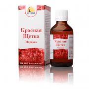 Rhodíola Extract BAA, 1.69 oz/ 50 ml