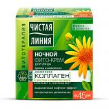 Moisturizing and Lifting Night Face Phyto Cream with Arnica and Honeysuckle Extracts (45+), 1.52 fl oz / 45 ml