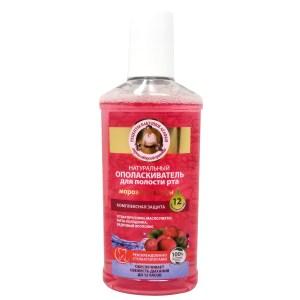 Mouthwash 100% Natural Wintergreen Northern Herbs by Grandma Agafia 250 ml