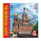 Saint Petersburg (Cathedral of Savior on the Blood) Wall Calendar 2018, 300x300 mm