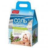 Anti Cellulite Contouring Bath Salt from Baskunchak Lake, 17.6 oz / 500 g