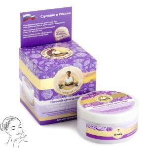 Facial Night Cream, Triple Rejuvenation Action, Grandma Agafya's Recipes, 100 ml/ 3.38 oz