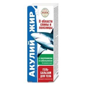 Shark Fat Gel-Balm w/ Comfrey & Sabelnik, 125 ml/ 4.23 oz