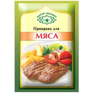 Meat Seasoning, 0.53 oz/ 15 g