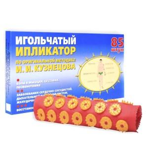 Needle Kuznetsov Applicator x 85, 1 Pc