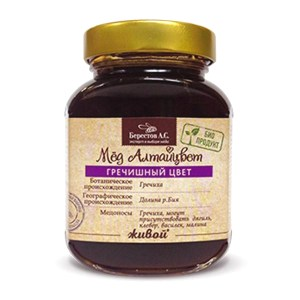Buckwheat Flower Living Honey, 17.65 oz / 500 g