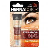 Permanent Eyebrow and Eyelashes Henna Color Cream. Black Shade, 0.17 oz / 5 ml
