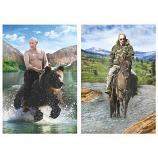 Vladimir Putin Image Changing Magnet, 3.5
