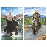 "Vladimir Putin stereo two Changing image Magnet, 3.5"" x 2.4"""