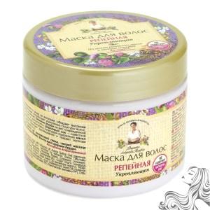 Hair Mask Burdock for Brittle and Damaged Hair, 10.14 oz/ 300 Ml (Grandma Agafia)