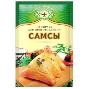 Samsa Spices, Magiya Vostoka, 15 g/ 0.033 lb