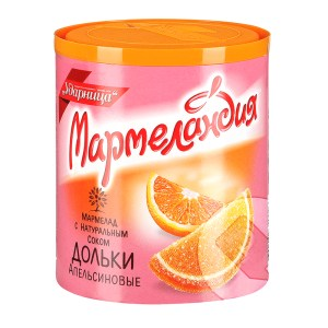 Marmelandia Marmalade Orange Slices, 8.82 oz / 250 g