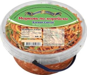 Korean-Style Carrots, Teshcha's Recipes, 1.1lb/ 500g