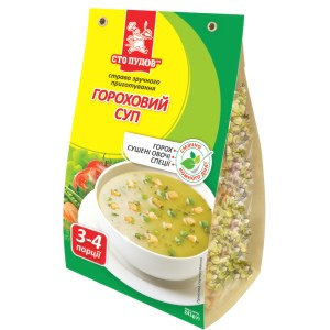Set for Cooking Pea Soup, 3-4 servings, 241 g/ 0.53 lb