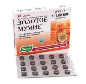 Gold Altay Mummyo,20Tabs (Evalar)