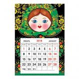 Nesting Doll. Palelkh Stationery Calendar with Magnet 2018, 95x165 mm
