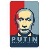 Vladimir Putin Tricolor Vinyl Magnet