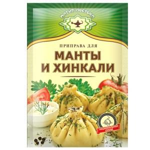 Manti and Khinkali Seasoning, 0.5 oz / 15 g