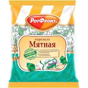 Mint Caramel, Rot Front, 250 g/ 0.55 lb