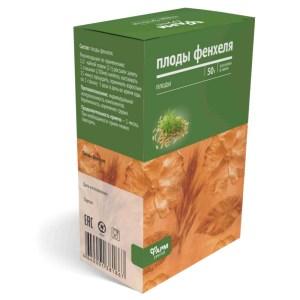 Fennel Seeds, 1.76 oz/ 50 g
