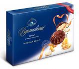 "Inspiration Zefir in Dark Chocolate with Pear Filling ""Vdokhnovenie Pear Dessert"", 8.64 oz / 245 g"