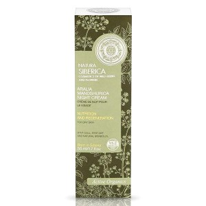 Face Night Cream for Dry Skin