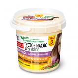 Thick Nourishing and Moisturizing Burdock Hair Oil, 5.24 oz / 155 ml