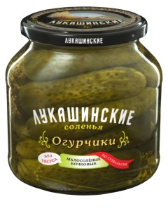 Low-Salted Barrel Cucumbers Suzdal Style, 670 gr/ 1.48 lb