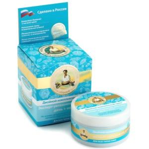 Double Complex Cream Expert-Moisturizing, Day+Night, 3.38 oz/ 100 ml