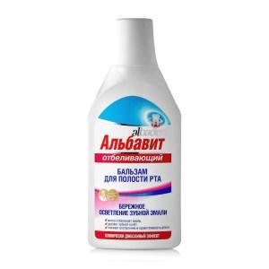 Albadent Mouthwash, Whitening, 13.53 oz/ 400ml