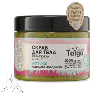 Body Scrub ANTI-AGE Youth Activator, Taiga Artysh, Doctor Taiga, 300 ml/ 10.14 oz