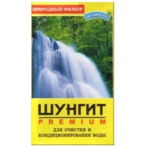 Shungite Water Purifier, 5.29 oz / 150 g