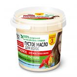 Thick Strengthening Pepper Hair Oil, 5.24 oz / 155 ml