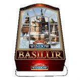 Basilur Moscow Window Collection Gourmet Gift Tea in a Tin Box, 3.52 oz / 100 g