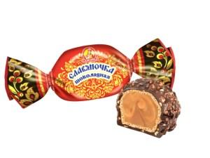 Slavyanochka Chocolate Creamy Candy w/ Crushed Nuts, 0.5Lb